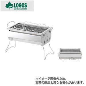 【ロゴス】ROSY 卓上ステングリル(81064170)|fishingmax-webshop