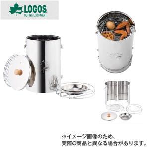 ロゴス LOGOSの森林 ファミリースモーカー 81066040 スモーカー 燻製|フィッシングマックス