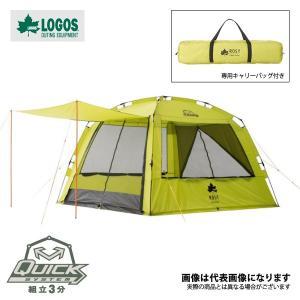 【ロゴス】ROSY Q−ベーシック iスクリーン 3030 [大型便](71459017)タープ ロゴス タープ キャンプ|fishingmax-webshop
