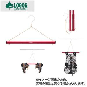 【ロゴス】LOGOS マルチハンガー(72685118) fishingmax-webshop