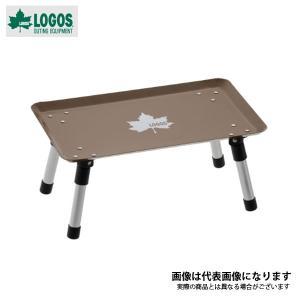 ロゴス スタックカラータフテーブル ヴィンテージキャラメル 73189050 テーブル アウトドア ...