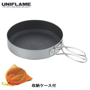 ユニフレーム 山フライパン 17cm 667651