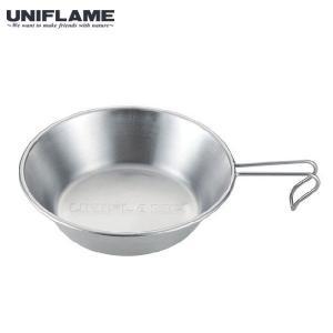 UFシェラカップ 900 668016 ユニフレーム  アウトドア キャンプ 用品 マグカップ コップ|fishingmax-webshop
