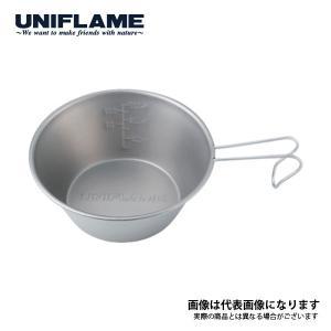 【ユニフレーム】UFシェラカップ420 チタン(668641)|fishingmax-webshop