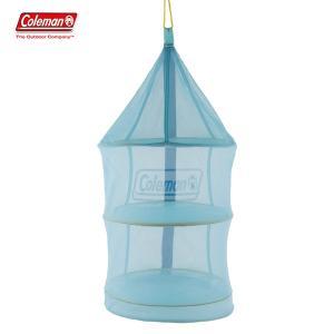 コールマン ハンギングドライネット2(ブルー) 2000026813 アウトドア 用品 キャンプ 道...