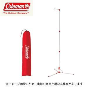 【コールマン】ランタンスタンド4(2000031266) fishingmax-webshop