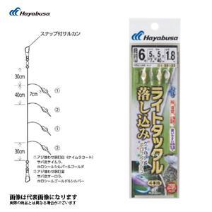 【ハヤブサ】SS428 ライトタックル 落し込...の関連商品9