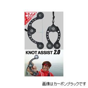 【第一精工】ノットアシスト 2.0 ダークアース