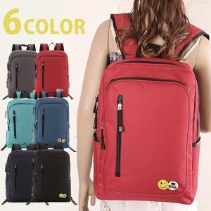 リュック リュックサック メンズ レディース 人気 高校生 通学 バックバッグ 大容量 おしゃれ スクエア 6色選択可能|fit-001