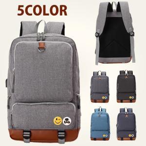 リュック リュックサック メンズ レディース 人気 高校生 通学 バックバッグ 大容量 おしゃれ スクエア 5色選択可能|fit-001