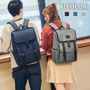 リュック リュックサック メンズ レディース 人気 高校生 通学 バックバッグ 大容量 おしゃれ スクエア 3色選択可能|fit-001