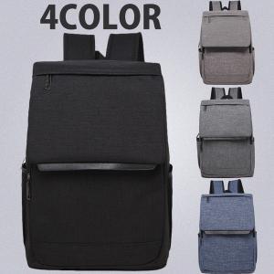 リュック リュックサック メンズ レディース 人気 高校生 通学 通勤 バッグ 大容量 おしゃれ スクエア 4色選択可能|fit-001