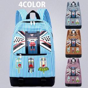 リュック リュックサック メンズ レディース 人気 高校生 通学 バックバッグ 大容量 おしゃれ 可愛い スクエア 4色選択可能|fit-001