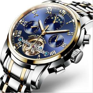 腕時計 クロノグラフ メンズ 防水 Aesop腕時計 ウェーブセプター 機械式 うでどけい ブランド チタン合金 円形 アナログ式|fit-001