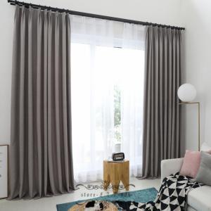 カーテン 断熱 安い 遮光 おしゃれ 生地 北欧 かわいい 無地 洗濯 おすすめ 北欧風  シンプル|fit-001