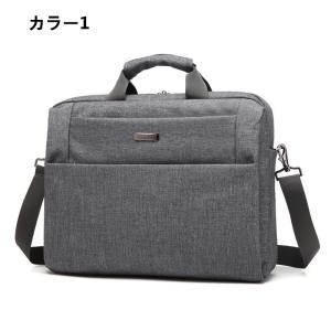 ビジネスバッグ メンズ レディース ショルダーバッグ ハンドバッグ  大容量 手提げ 斜めがけバッグ パソコンバッグ 撥水 通学通勤出張|fit-001