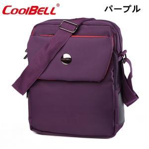 ミニメッセンジャーバッグ ショルダーバッグ メンズ レディース 斜めがけ ショルダーバッグ 旅行 バッグ カバン|fit-001