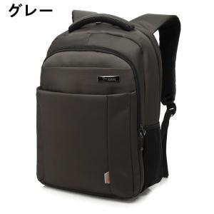 ビジネスリュック メンズ リュックサック ビジネスバッグパソコンバック 防水 大容量 通学通勤出張旅行|fit-001