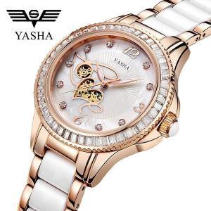 石英腕時計 クロノグラフ レディース 防水 YASHA腕時計 ウェーブセプター うでどけい ブランド|fit-001