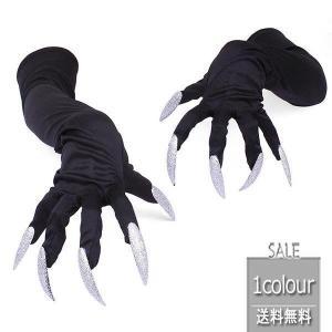 2019新作 手袋 グローブ ロング ハロウィン コスプレ 衣装 仮装 グッズ 中二|fit-001