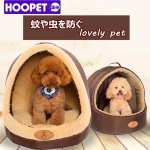 ペットハウス ペットベッド 犬/ネコの巣 ペット用品 かわいい ふわふわ  ドッグ 猫用  四季通用 クッション 通気 蚊や虫を防ぐ