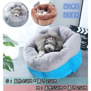 ペットハウス ペットベッド 犬/ネコの巣 ペット用品 かわいい ふわふわ ドッグ 猫用 四季通用 保温 品質よい 小型犬 暖かい 室内用 おしゃれ 秋冬 保温 防寒