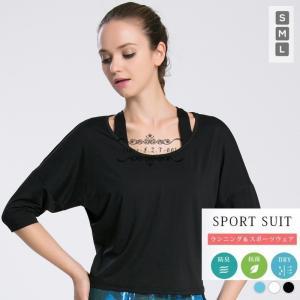 スポーツウェア レディース 運動着 ヨガウェア 半袖 トップス Tシャツ 大きいサイズ 人気 吸汗速乾 ストレッチ トレーニング フィット fit-001