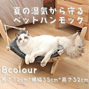 猫 猫ベッド ペット用品 キャット オールシーズン用 ハンモック 高床 四季