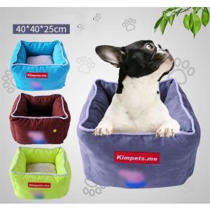 ペットベッド 猫 ベッド ネコベッド ペットハウス 室内用 ドッグベット ペット用品 猫用 もこもこ おしゃれ かわいい 猫用ベッド 寝具 防寒 あったか クッション|fit-001