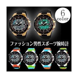 ファッション 腕時計 メンズ 格安 スポーツウォッチ スポーツ腕時計 ランニングウォッチ LED デジタル カジュアル 時計 男軍事腕時計 ウォッチ fit-001