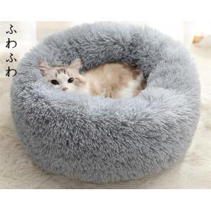 猫用ベッド ペットベッド 小型犬 猫 ペット用品 ネコ ベッド 室内 ペットハウス 猫ベッド 犬用ベッド マット クッション 防寒 あったか おしゃれ 保温 防寒の画像