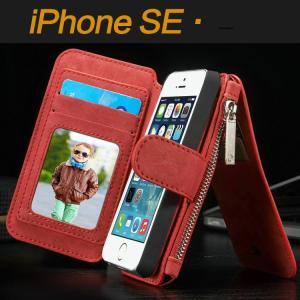スマホケース iPhoneSE 手帳型ケース カバー アール コンパクト エクスペリア レザー 革 ケース 本革|fit-001