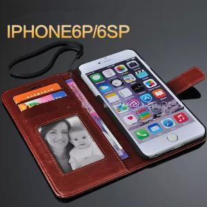 スマホケース iPhone7 手帳型ケース カバー アール コンパクト エクスペリア レザー 革 ケース 本革|fit-001