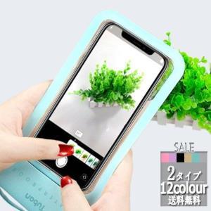 防水ケース スマホケース iPhone ケース 防水ポーチ カバー アイフォン 携帯 スマートフォン スマホ 防水ケース 防水カバー プール fit-001