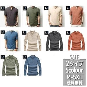 商品説明 カラー:1 2 3 4 5 6 7 8 9 10 サイズ:S  M  L  XL  2XL...