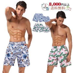 メンズ 水着 親子 海水浴 スイムウェア スイミング プール ビーチ メンズ レディース 大きいサイズ かっこいい ショート カジュアル|fit-001