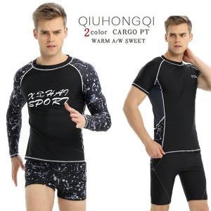 新作 メンズ水着 スイムウェア 上下2点セット 男性 メンズ 練習 競泳 海 プール 大きいサイズ かっこいい 長袖 半袖  セパレート|fit-001