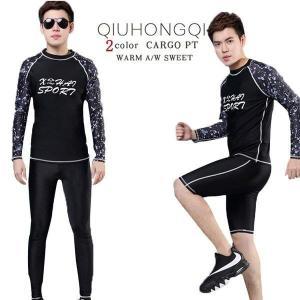 新作 メンズ水着 スイムウェア 上下2点セット 男性 メンズ 練習 競泳 海 プール 大きいサイズ かっこいい 長袖  セパレート|fit-001