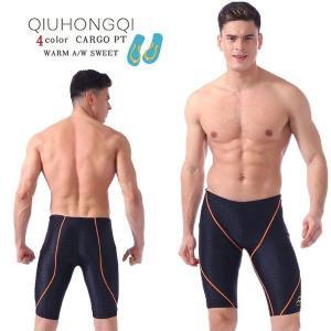 新作メンズ 水泳 水着 ビーチ 海 サーフィン パンツ スイムウェア スイミング 男性 ジム プール メンズ  練習 競泳 大きいサイズ|fit-001