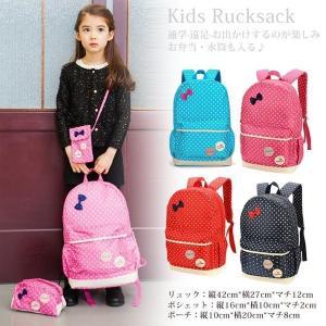 子供リュック 3点セット リュックサック 小学生 通学 通園 遠足 バックパック 女の子 お祝い アウトドア KIDS-RUCK|fit-001
