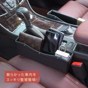 お気に入る収納BOXを選んで、車内空間を有効活用し、 収納スペースの少ない車を整理整頓しましょう。 ...