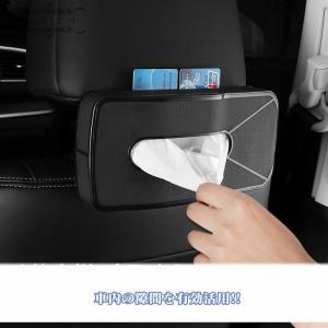 車用 ティッシュケース 車 ティッシュボックス CDケース 多機能車用品 カー後部座席収納|fit-001