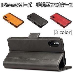 iPhoneX ケース 手帳型 耐衝撃 レザー カバー カード収納 スタンド iPhone7/8 iPhone7Plus iPhone8Plus ケース 軽量 薄型 スマホケース fit-001