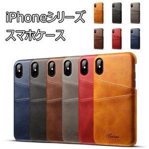 iPhoneX ケース 耐衝撃 レザー カバー カード収納 スタンド iPhoneXsMAX iPhoneXR iPhone7/8 iPhone7Plus iPhone8Plus ケース 軽量 薄型 スマホケース fit-001
