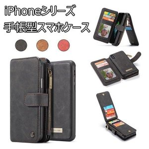 iPhoneX ケース 手帳型 iPhoneXsMAX 耐衝撃 レザー カバー カード収納 スタンド iPhone7/8 iPhone7Plus iPhone8Plus ケース 軽量 薄型 スマホケース fit-001