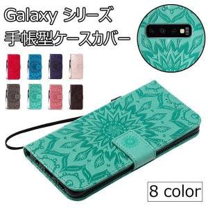 Galaxy S10 ケース 手帳型 ケース s10 Plus カバー Galaxy note10 ケース note10+ スタンド機能 ストラップ 落下防止 耐衝撃 花柄 型押し ギャラクシー fit-001