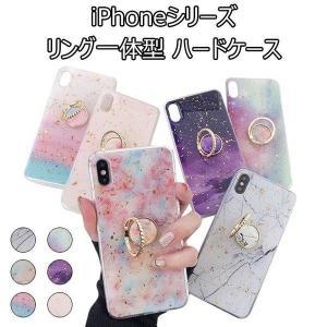 iPhoneXsMax/Xs/X/XR ケース リング付き 耐衝撃 iPhone8Plus iPhone7Plus ケース 可愛い iPhone8 iPhone7 カバー 軽量 薄型 リングスタンド スマホケース fit-001