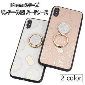 iPhoneXsMax/Xs/X/XR ケース リング付き 耐衝撃 iPhone8Plus iPhone7Plus 可愛い iPhone8 iPhone7 軽量 薄型 リングスタンド スマホケース fit-001