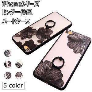 iPhoneXsMax/Xs/X/XR ケース リング付き iPhone8Plus iPhone7Plus 花柄 iPhone8 iPhone7 軽量 薄型 リングスタンド スマホケース fit-001