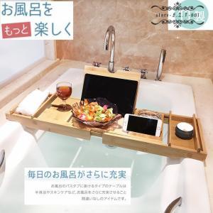 バスタブトレー テーブル 浴室 竹製 ラック 収納 バスタブラック バステーブル お風呂用 バスグッズ 伸縮式 (75-109)x22x4.5cm 竹製|fit-001